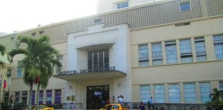 Hospital Universitario del Valle Covid coca
