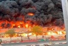 Ajman Incendio