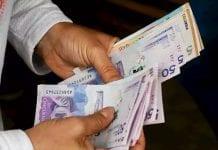 ¡No se deje engañar! Alerta por aparición de empresas ilegales captadoras de dinero
