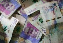 Cuentas bancarias inactivas con menos de $92.000 pasarán a manos del Estado