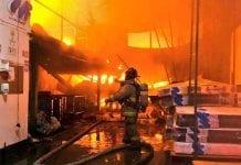Incendio en Fontibón
