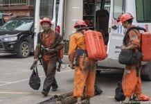 Mineros China