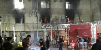 Explosión en Irak