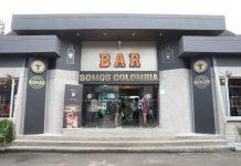 Primer bar restaurante de Corferias es de la Empresa de Licores de Cundinamarca